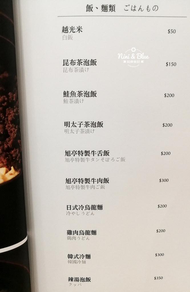 旭亭燒肉菜單 台中精誠路12