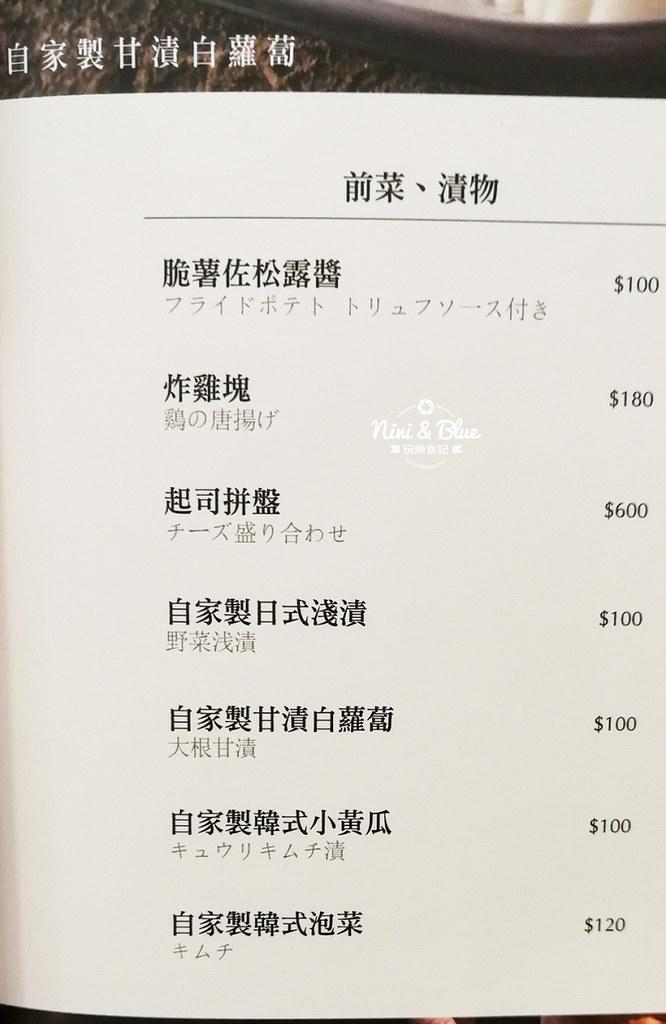 旭亭燒肉菜單 台中精誠路11