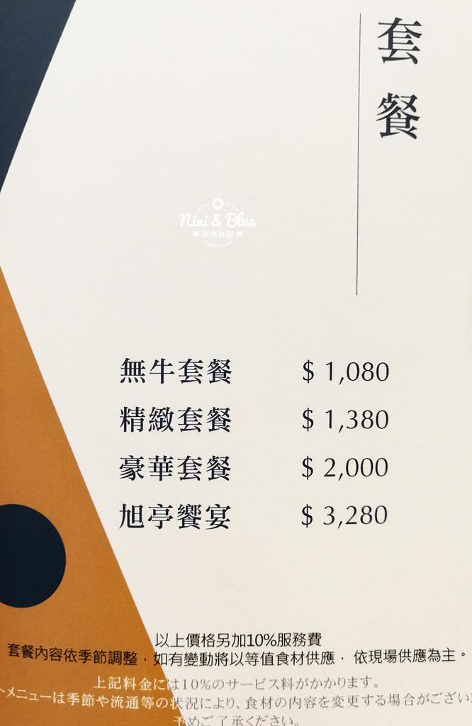 旭亭燒肉菜單 台中精誠路16