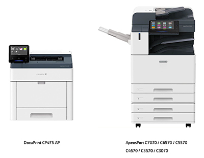 The new Fuji Xerox printers accelerates efficiency while enhancing security, document management and remote working capabilities.