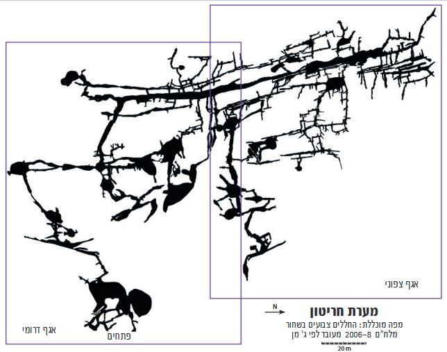 Hariton-Cave-plan-ammy-1