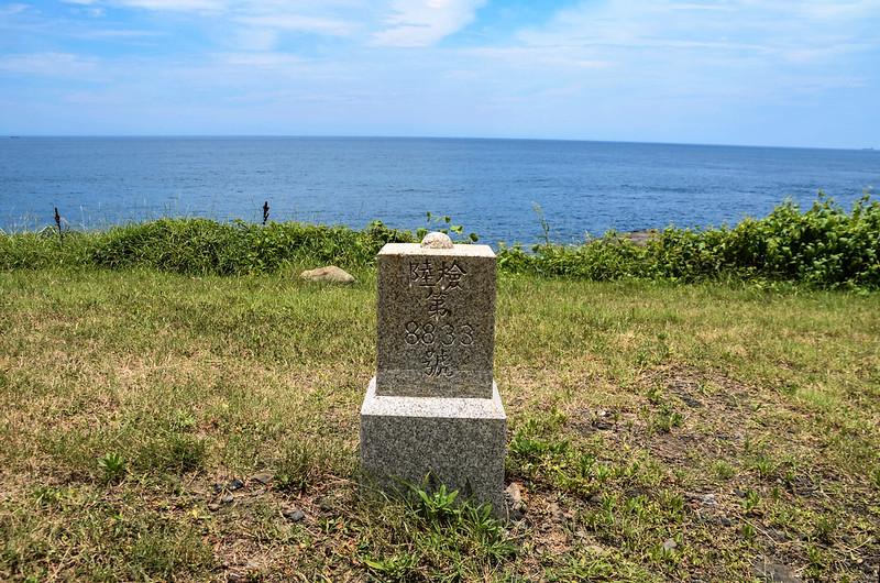 南雅海岸聯勤測量隊陸檢一等水準點(# 陸檢8833 Elev. 17 m) (1)