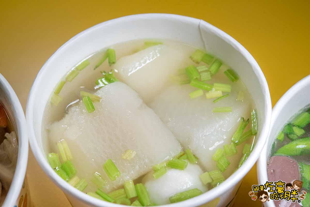林蚵仔煎 藥膳百菇湯-20