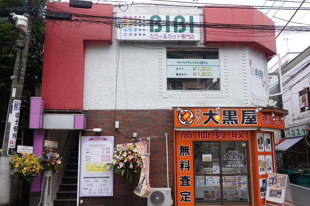BIBI(東長崎)