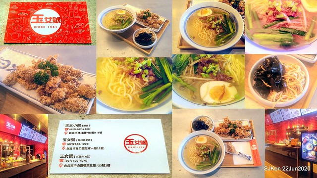 Cut noodle with salt crispy chicken and side dishes, Taipei, Taiwan, SJKen, Jun 22, 2020