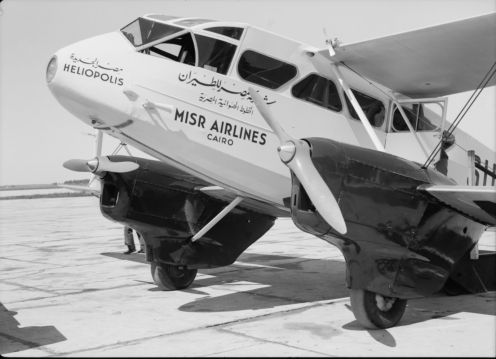 06. Дозаправка самолета египетской авиакомпнии «Misr Airwork»