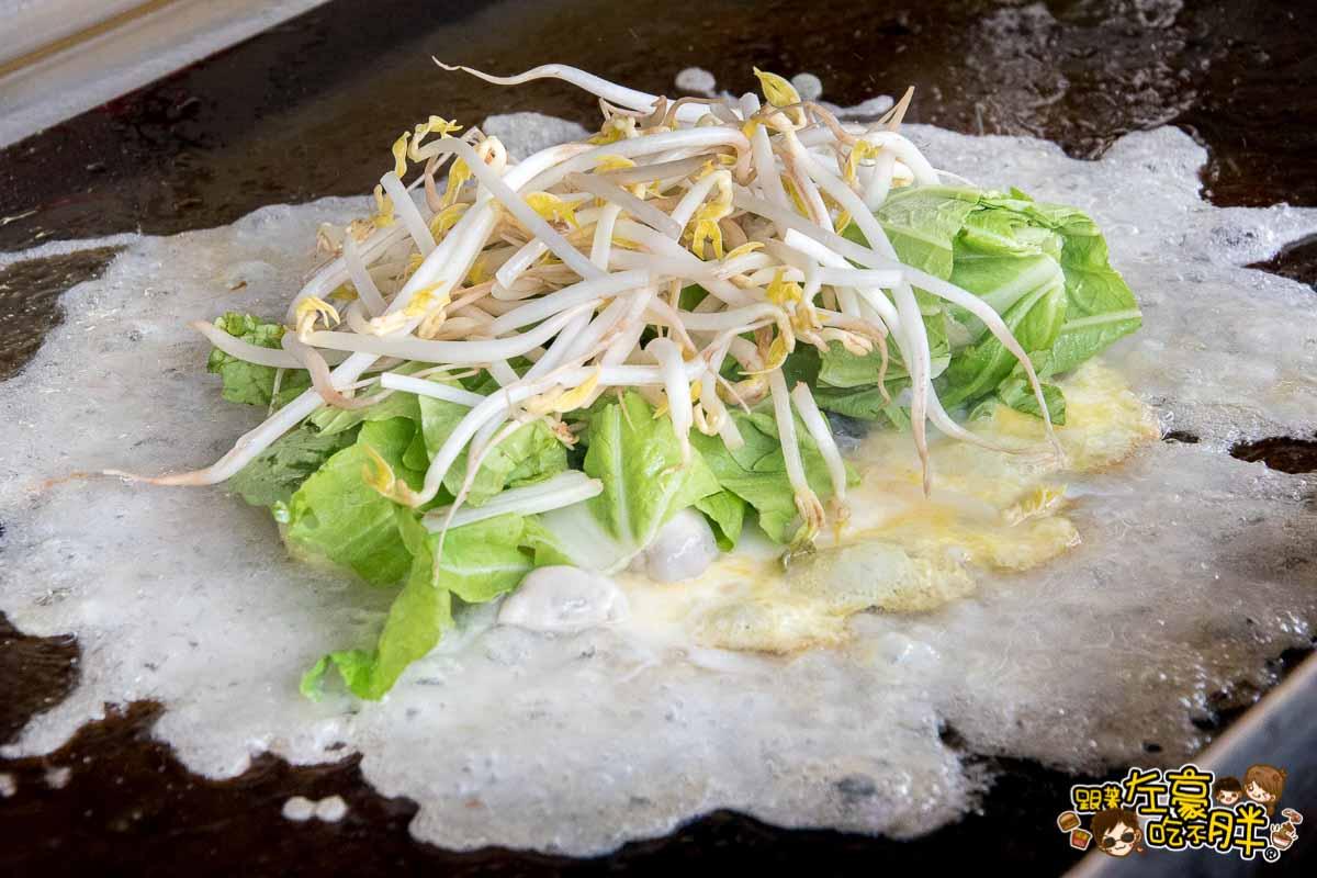 林蚵仔煎 藥膳百菇湯-35