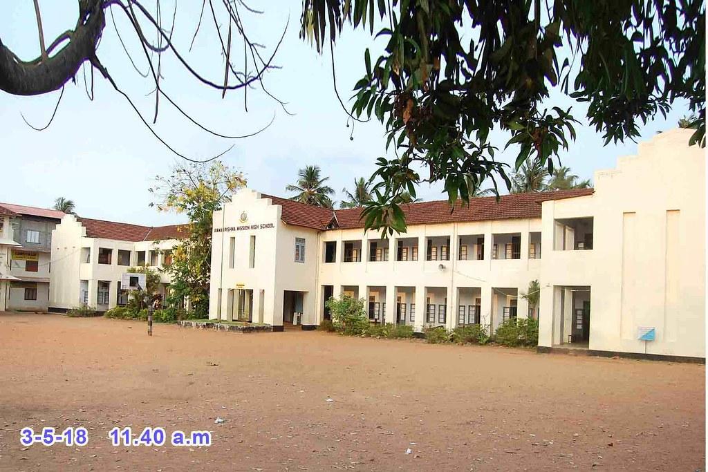 RKMH_School (4)