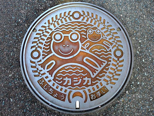 Fuji Saga, manhole cover 2 (佐賀県富士町のマンホール2)