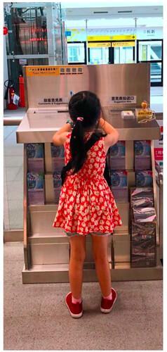 新北環狀線旅遊美食特蒐:Y15板新站Y16板橋站Y17新埔民生站/5個私房景點與10間推薦賞味名單 @amarylliss。艾瑪[隨處走走]