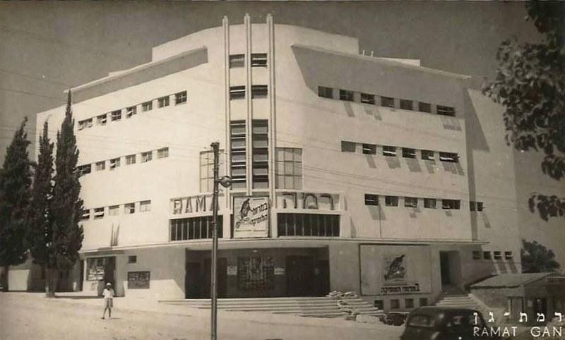 Ramat-Gan-Rama-cinema-fbn-1