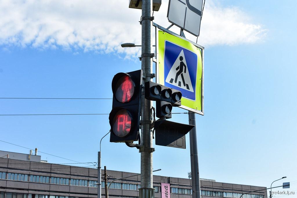 «АУ» на светофорах — включение приоритетных фаз для трамвая.