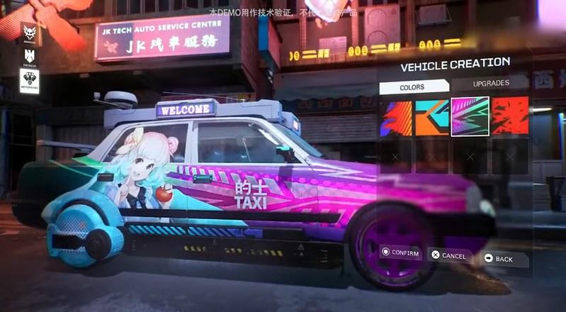 Code Syn - Налаштування автомобіля