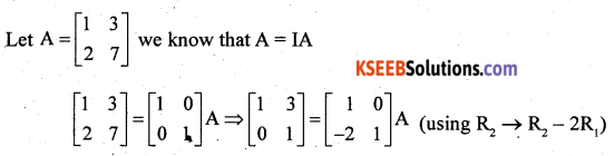 2nd PUC Maths Previous Year Question Paper March 2018 Q27