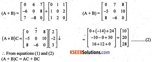 2nd PUC Maths Previous Year Question Paper March 2018 Q40.2