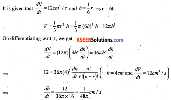 2nd PUC Maths Previous Year Question Paper March 2018 Q43