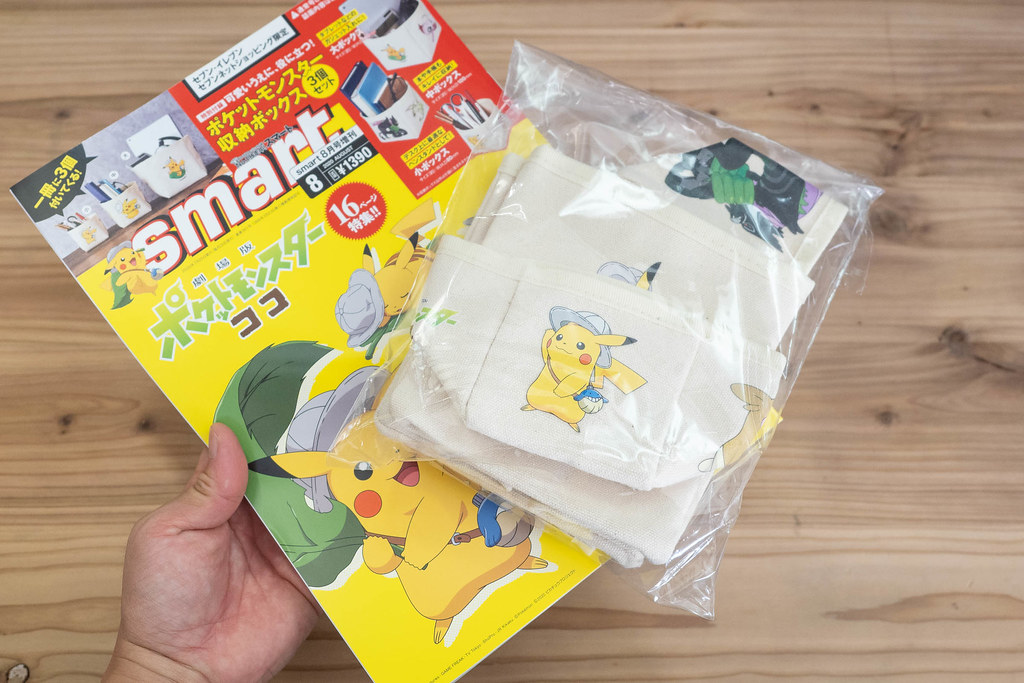 smart_pokemon_box-2