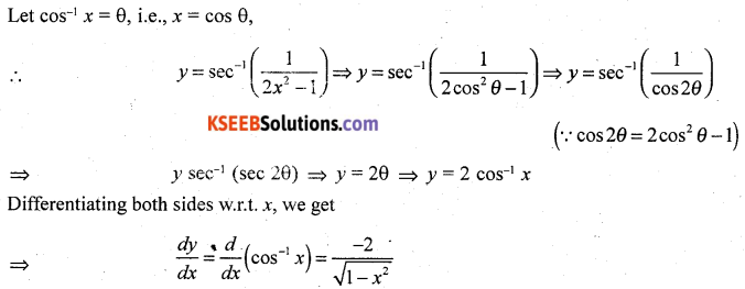 2nd PUC Maths Previous Year Question Paper June 2018 Q15.1