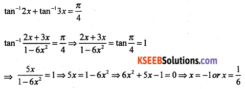 2nd PUC Maths Previous Year Question Paper June 2018 Q26