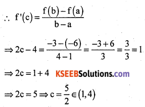 2nd PUC Maths Previous Year Question Paper June 2018 Q29