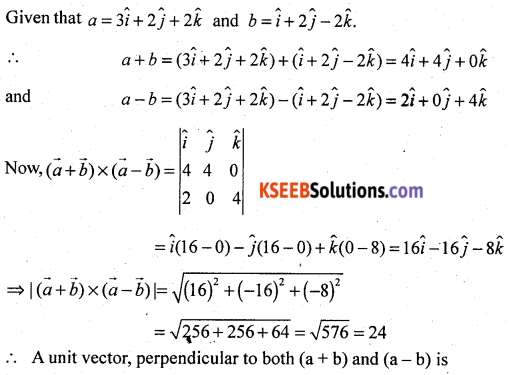 2nd PUC Maths Previous Year Question Paper June 2018 Q35