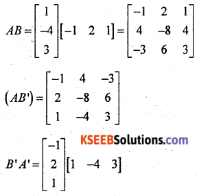 2nd PUC Maths Previous Year Question Paper June 2018 Q40