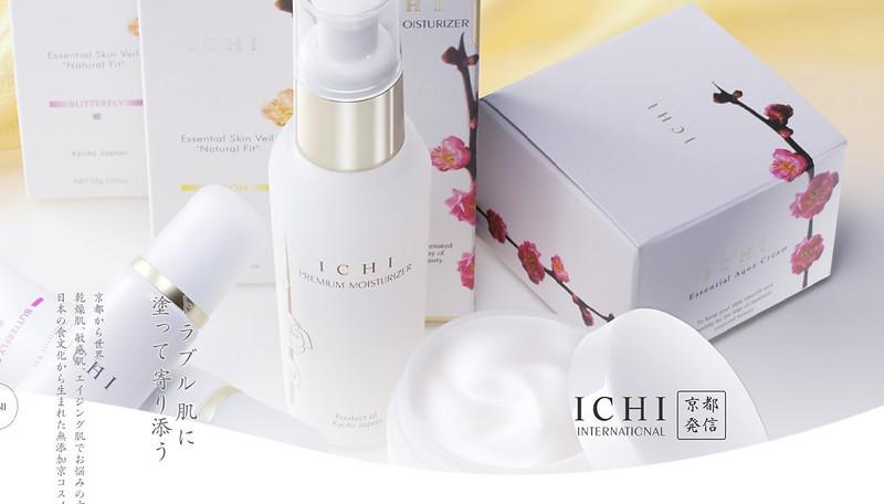 Ichi - японская эстетика в уходе за кожей ichi-1