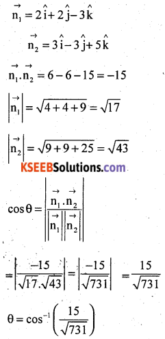 2nd PUC Maths Previous Year Question Paper March 2018 Q23
