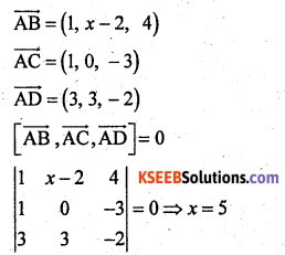 2nd PUC Maths Previous Year Question Paper March 2018 Q36