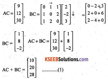 2nd PUC Maths Previous Year Question Paper March 2018 Q40.1