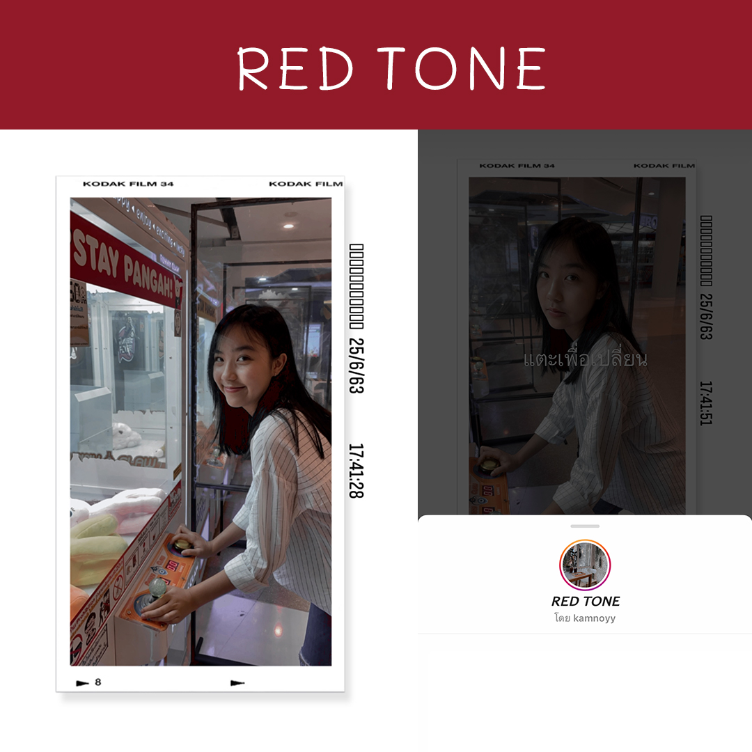 IG filter RED TONE