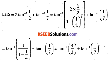 2nd PUC Maths Previous Year Question Paper March 2018 Q26