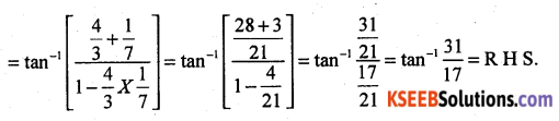 2nd PUC Maths Previous Year Question Paper March 2018 Q26.1