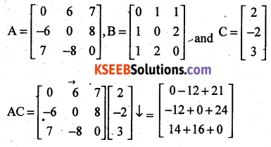 2nd PUC Maths Previous Year Question Paper March 2018 Q40
