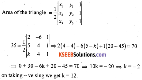 2nd PUC Maths Previous Year Question Paper June 2018 Q14
