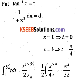2nd PUC Maths Previous Year Question Paper June 2018 Q31