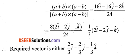 2nd PUC Maths Previous Year Question Paper June 2018 Q35.1