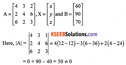 2nd PUC Maths Previous Year Question Paper June 2018 Q41