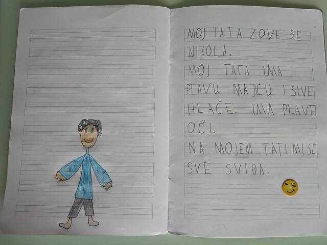 lipanj 2020 Dora (11)