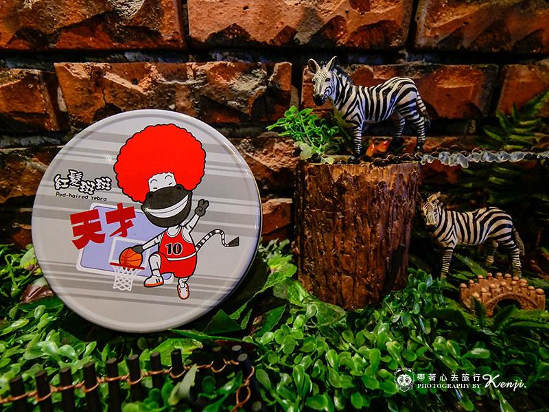 red-zebra-8