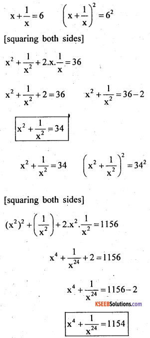 KSEEB Solutions for Class 8 Maths Chapter 2 Algebraic Expressions Additional Questions 6