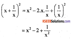 KSEEB Solutions for Class 8 Maths Chapter 2 Algebraic Expressions Additional Questions 2