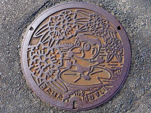 Kitahata Saga, manhole cover (佐賀県北波多村のマンホール)