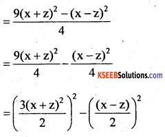 KSEEB Solutions for Class 8 Maths Chapter 2 Algebraic Expressions Additional Questions 8