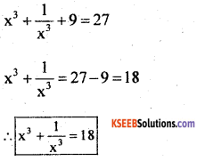 KSEEB Solutions for Class 8 Maths Chapter 2 Algebraic Expressions Additional Questions 5