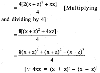 KSEEB Solutions for Class 8 Maths Chapter 2 Algebraic Expressions Additional Questions 7