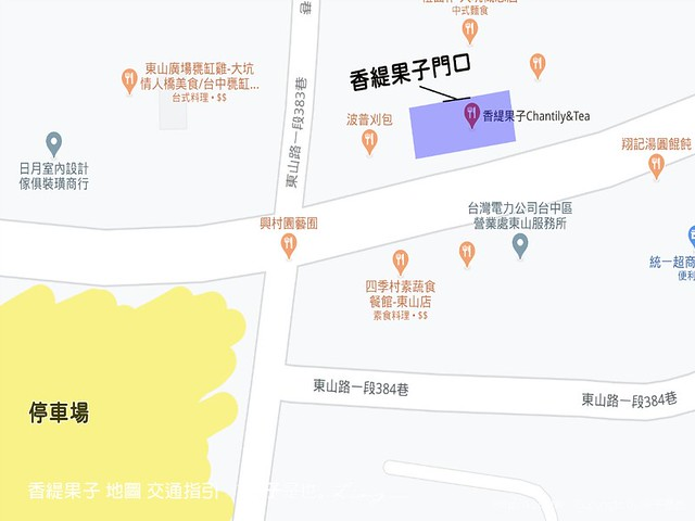 香緹果子 地圖 交通指引