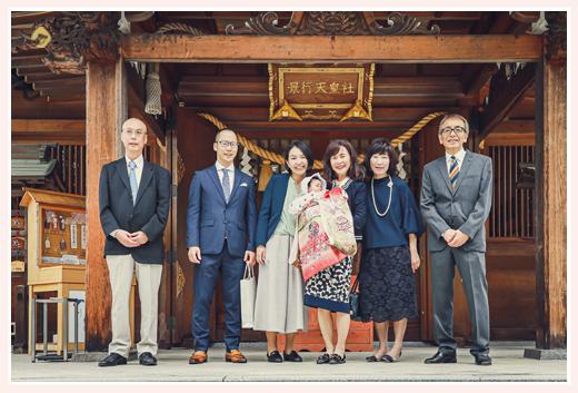景行天皇社へお宮参り 家族・親族の集合写真 愛知県長久手市
