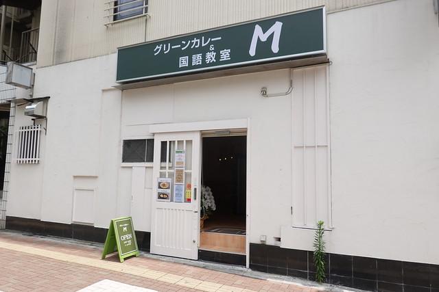 M(要町)