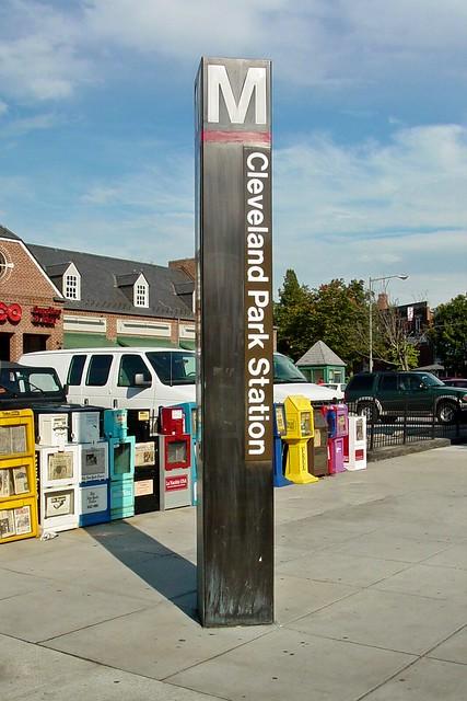 Cleveland Park station entrance pylon